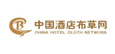 中国酒店布草网
